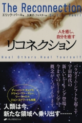 BookCovers_300x450_Japan.jpg